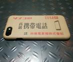 iPhone用ハードカバーケース「リンゴ印」