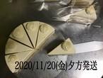 2020/11/20(金)夕方発送季節のお菓子詰め合わせ