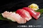 「豊後まぐろ ヨコヅーナ」お試しセット(大分県産養殖クロマグロ)