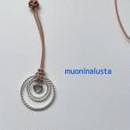 ムオニナルスタ隕石×テンソルリングのネックレス silver
