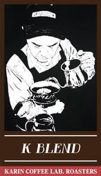 神戸珈琲職人 Kブレンドコーヒー(200g)マイルドフルーティー