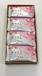 桜サブレ20枚入