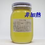 非加熱:国産はちみつ アカシア蜂蜜 600g