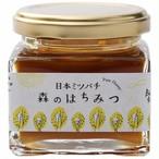 森のはちみつ 日本ミツバチの蜂蜜 120g