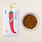 夏みかん七味(季節限定)/  Natsumikan shichimi (seasonal product)