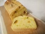 塩・バター不使用だけど美味しいパウンドケーキ かぼちゃ