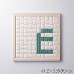【E】枠色ホワイト×ガラス インテリア アートフレーム 脱臭調湿(エコカラット使用)