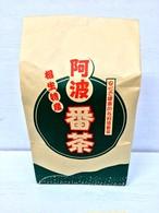 手軽に乳酸菌。後発酵茶(阿波晩茶)☆180g