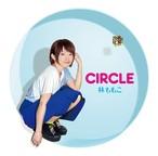 4thアルバム『CIRCLE』