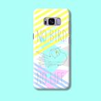 Galaxy S8 小鳥のいない人生なんて!ケース