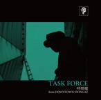 呼煙魔 / TASK FORCE (通常特典INST付き) ※別途送料着払い