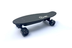 ARC BOARD|パワフル電動ペニースケートボード