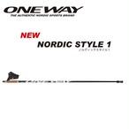 ONE WAY ワンウェイ ノルディックウォーク NORDIC STYLE 1 ビギナーモデル ow10230