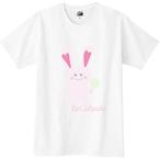 【桜庭るり選べるアバターシリーズ】うさぎん スリムTシャツ【全40色!!】