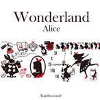 ワンダーランド アリス転写紙 A3サイズ(Wonderland~Alice~ポーセリンアート転写紙)