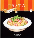 Hakubokudo chalkart textbook no,3 『PASTA』