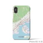 【神戸】地図柄iPhoneケース(バックカバータイプ・ナチュラル)