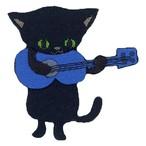 くろねこギター フェルト立体ワッペン アイロン接着