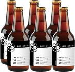 ラガービールセット(330ml瓶×6本)