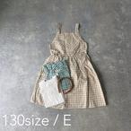 130size / happy bag E