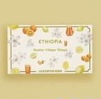 200g 【喫茶限定】エチオピア ゲシャヴィレッジ シャヤ Ethiopia Gesha Village Shaya