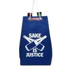 【通い袋】SAKE 袋 IS JUSTICE / 紺