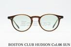 【正規品】BOSTON CLUB(ボストンクラブ) HUDSON Col.06 SUN