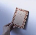 ミュッセ著『戯れに恋はすまじ』岩波文庫
