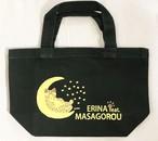 ERINA feat. MASAGOROミニトート