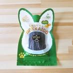 超低脂肪カンガルースティックジャーキー(植物発酵酵素+たもぎ茸配合) 無添加・無着色 「犬用」