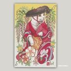 【御朱印帳】ERICAWARD'S 着物猫+ビニールカバー『特典ポストカード2枚プレゼント』