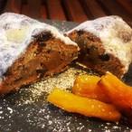 ウスキング的シュトーレン、半分は芋屋TATAの焼き芋でできています。だからその名も「イモーレン」