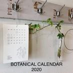 2020ボタニカルカレンダー