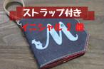 【予約注文分 マスクケース】★ストラップあり・イニシャル2個
