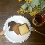 le fleuveの焼菓子の時間 パウンドケイク5種類とお楽しみ焼菓子1点 数量限定