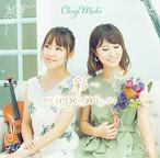 彩 〜irodori〜 /ChigiMaki