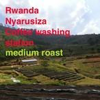 ルワンダ ニャルシザ CWS  200g