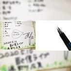 投げ銭(サイン色紙にサイン&手描きセットリスト)【期間限定】