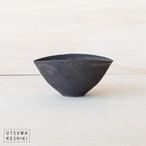 [高田 志保]楕円小鉢(黒釉)