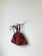 monbebe/Corduroy skirt