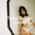 Tiger Lily Tokyoはじめてセット  / スレンダー