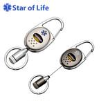 2827-22 2827-23 Star of Life スターオブライフ ユーヴァ LED付き伸びるキーホルダー 非常時