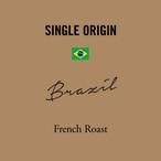 ブラジル|深煎り −French Roast−|200g