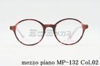 【正規品】Mezzo Piano(メゾピアノ)mp-132 Col.02 ボストンタイプ