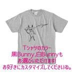groove支援カラーTシャツ 『ぱーふぇくとBunnyちゃん。』
