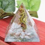 ピラミッド型Ⅱ 小瓶入りオルゴナイト アクアマリン タツノオトシゴ