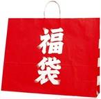 【11000円】アニメグッズ福袋