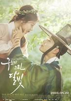 韓国ドラマ【雲が描いた月明り】Blu-ray版 全18話