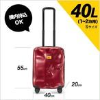 Crash Baggage(クラッシュバケッジ)アイコンコレクション 40L エスサイズ