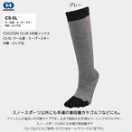 HOSHINO(ホシノ)COCOON CLUB 5本指ソックス CS-5L ウール混・スーパースキー
